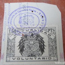 Sellos: SELLO FISCAL, NOTARIA MUTUALIDAD VOLUNTARIO.. Lote 90057988