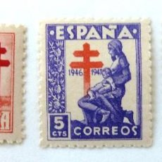 Sellos: SELLOS ESPAÑA 1946. EDIFIL 1008/10. NUEVOS. PRO TUBERCULOSOS.. Lote 111535692