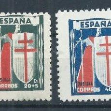 Briefmarken - R16/ ESPAÑA NUEVOS * MH, 1943, EDF. 970/73, PRO TUBERCULOSOS, CAT. 12,25€ - 91506270