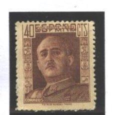Sellos: ESPAÑA 1942 - EDIFIL NRO. 953 - NUEVO - LEVE DOBLEZ. Lote 58592638