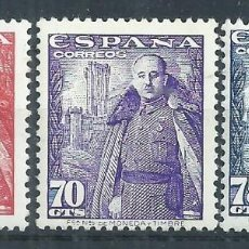 Sellos: R22.G2/ GENERAL FRANCO, LOTE 1948-54, EDF. 1030/31 Y 1028, CAT. 9,05€, NUEVOS ** MNH. Lote 100887944