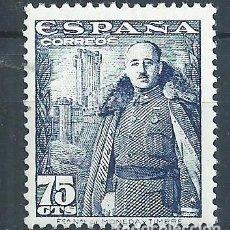 Sellos: R16.G2/ GENERAL FRANCO, EDF. 1031, AÑO 1948-54, NUEVOS ** MNH, CAT. 4,20€. Lote 91819130