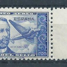 Sellos: .WB/ DR. THEBUSSEM 1944, EDF. 983, CAT. 41,00€, MAGNIFICO NUEVO** CON GOMA SIN/F. Lote 92197255