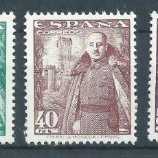 Sellos: R16.B1/ FRANCO 1948-54, EDF. 1026/27 Y 1029, CAT. 5,80€, NUEVOS ** MNH. Lote 92267550