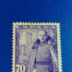 Sellos: 1948-1954. GENERAL FRANCO Y CASTILLO DE LA MOTA. EDIFIL 1030. Lote 93020225