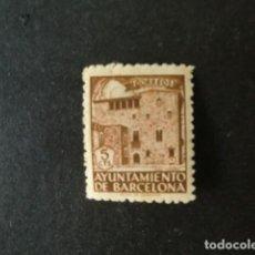 Sellos: BARCELONA,1943,CASA PADELLÁS,EDIFIL 42*,NUEVO CON FIJASELLOS,(LOTE AR). Lote 93024545