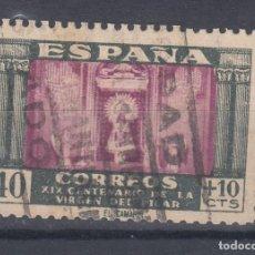Sellos: 1946 EDIFIL 998 USADO. VIRGEN DEL PILAR. Lote 93189420