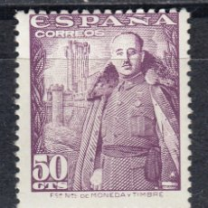 Sellos: 1948 EDIFIL 1029* NUEVO CON CHARNELA. FRANCO. Lote 93192535