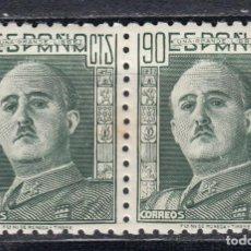 Sellos: 1949 EDIFIL 1060** NUEVOS SIN CHARNELA. EN PAREJA. FRANCO. Lote 93198745