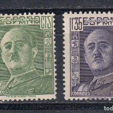 Sellos: 1949 EDIFIL 1060/61**/* CON Y SIN CHARNELA. FRANCO. Lote 93198790