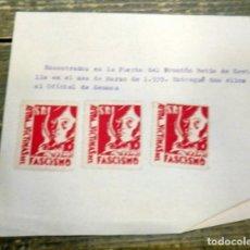 Sellos: SEVILLA,1939, SELLOS DE SOCORRO ROJO INTERNACIONAL, ENCONTRADOS POR UN OFICIAL DE FALANGE. Lote 93388025