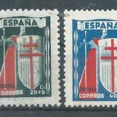 Sellos: .WB/ ESPAÑA NUEVOS ** , 1943, EDF. 970/73, CAT. 25,00€, PRO TUBERCULOSOS. Lote 93771100