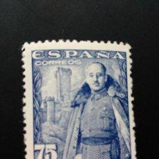 Sellos: 1948. GENERAL FRANCO Y CASTILLO DE LA MOTA. EDIFIL Nº 1031. Lote 94396746