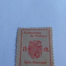 Sellos: VICALVARO SELLO MUNICIPAL AYUNTAMIENTO DE VICALVARO VALOR 25 CENTIMOS. Lote 94578163