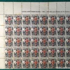 Sellos: AÑO 1941. PRO TUBERCULOSOS. 40 SERIES EN HOJAS. Nº 948/951. Lote 94960554