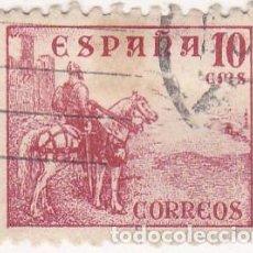 Sellos: 1940 - CIFRAS Y CID - EDIFIL 917. Lote 95250939