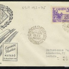 Sellos: ESPAÑA 1949 SOBRE - EXPOSICIÓN FILATÉLICA LOCAL DE MATARÓ. Lote 95291442