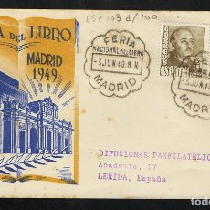 Sellos: ESPAÑA 1949 SOBRE - FERIA NACIONAL DEL LIBRO MADRID. Lote 95291454