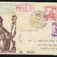 Sellos: ESPAÑA 1949 SOBRE - PRIMER DÍA. EXPO. FILATÉLICA DE PAMPLONA. Lote 95291515