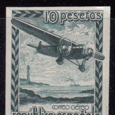 Sellos: 1939 EDIFIL Nº NE 38 NH. Lote 96422851