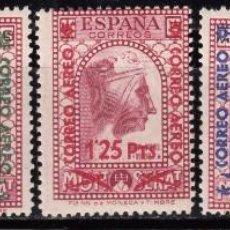 1938 EDIFIL Nº 782 / 786 MH