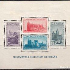Sellos: 1938 EDIFIL Nº 847 MH . Lote 96550879