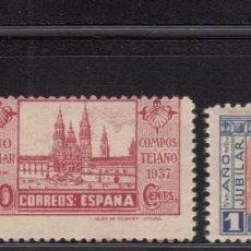 Sellos: 1937 EDIFIL Nº 833 / 835 MHN . Lote 96558463