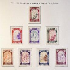 Sellos: 1940 CENTENARIO VIRGEN DEL PILAR EDIFIL Nº 904/13 NUEVO SIN FIJASELLOS LUJO. Lote 96678187