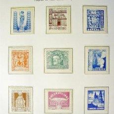 Sellos: 1943-44, EDIFIL Nº 961/969, AÑO SANTO COMPOSTELANO, CENTRADO LUJO, SIN FIJASELLOS. Lote 96744439
