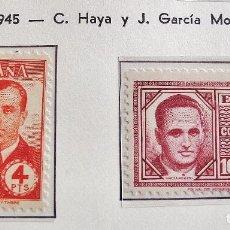 Sellos: 1945 HAYA Y GARCIA MORATO,EDIFIL 991/92. NUEVO, LUJO, SIN FIJASELLO.. Lote 96833187