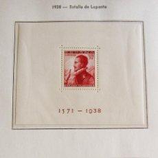 Sellos: HOJITAS BLOQUE DE LA BATALLA DE LEPANTO EDIFIL 862/63. 1938 SIN FIJASELLOS, NUEVO. CENTRADO.. Lote 96833499