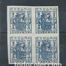 Selos: ESPAÑA ESCUDO BLOQUE DE CUATRO SIN DENTAR EDIF. 801 (FALSO). Lote 96892091
