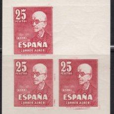 Sellos: 1947 EDIFIL Nº 1015FN , MHN , FANTASIAS. Lote 96937171