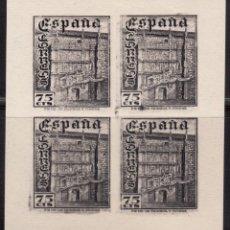 Sellos: 1946 EDIFIL Nº 1003FN , MHN , FANTASIAS. Lote 96937319
