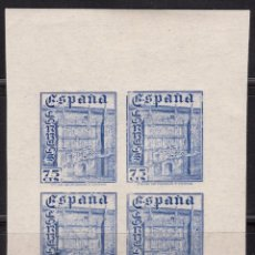 Sellos: 1946 EDIFIL Nº 1003FNA, MHN , FANTASIAS. Lote 96937383
