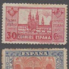 Sellos: SELLOS DE ESPAÑA - 1937 - AÑO JUBILAR COMPOSTELANO. Lote 96964283