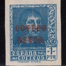 Sellos: 1938 EDIFIL Nº 846S MH , SIN DENTAR , . Lote 97000363