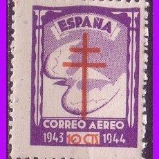 Sellos: 1943 PRO TUBERCULOSOS, EDIFIL Nº 973 * *. Lote 97067627