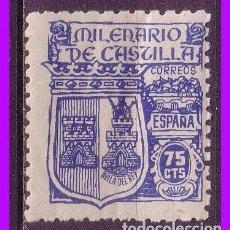 Sellos: 1944 MILENARIO DE CASTILLA, EDIFIL Nº 976 * *. Lote 97069363