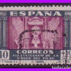 Sellos: 1946 VIRGEN DEL PILAR, EDIFIL Nº 998 (O). Lote 97081459
