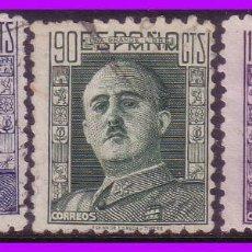 Sellos: 1946 GENERAL FRANCO, EDIFIL Nº 999 A 1001 (O). Lote 97081647