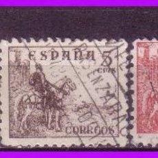 Sellos: 1940 CIFRAS Y CID, EDIFIL Nº 914 A 918 (O) COMPLETA. Lote 97219975
