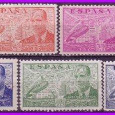 Sellos: 1939 JUAN DE LA CIERVA, EDIFIL Nº 880 A 886 (*) COMPLETA. Lote 97221491