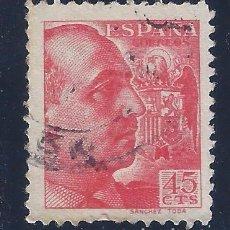 Sellos: EDIFIL 871 GENERAL FRANCO. GRABADOR SÁNCHEZ TODA. 1939.. Lote 97300715