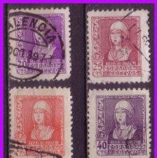 Sellos: 1938 ISABEL, EDIFIL Nº 855 A 860 (O) COMPLETA. Lote 97357563