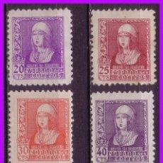 Sellos: 1938 ISABEL, EDIFIL Nº 855 A 860 * COMPLETA. Lote 97357683
