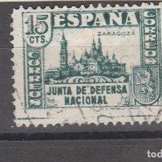 Sellos: ESPAÑA 1936-37 - EDIFIL NRO. 806 - USADO. Lote 97958599