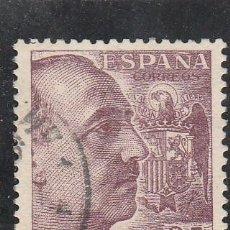 Sellos: ESPAÑA 1949-53 - EDIFIL NRO. 1048 - GRAL. FRANCO - USADO. Lote 97958936