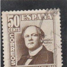 Sellos: ESPAÑA 1948 - EDIFIL NRO. 1037 - CENT. DEL FERROCARRIL - USADO. Lote 97959627
