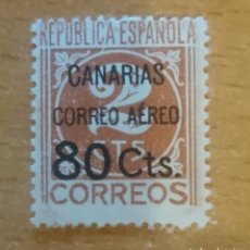 Sellos: CANARIAS CORREO 1937 EDIFIL 24 ** MNH. Lote 98162891